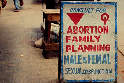 indian;india;asia;asian;sign;signs;signage;abortion;abortions;abort;aborts;family planning;contraceptive;contraceptives;third world country;third world countries;3rd world country;3rd world countries;healthcare;health care;medical;medicals;abortion clinic;abortion clinics;street;streets;streetscene;streetscenes;street scene;street scenes;consult;consults;consultation;consultations